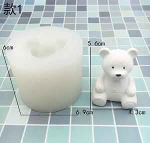 Bear Bear(1) 擴香石模 香磚蠟 手工皂模