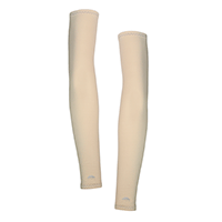 STAN Arm Sleeves (Basic Style) Free Size | Color : Beige