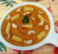 Kaju Baby Corn Curry
