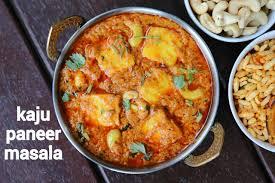 Kaju Paneer Curry