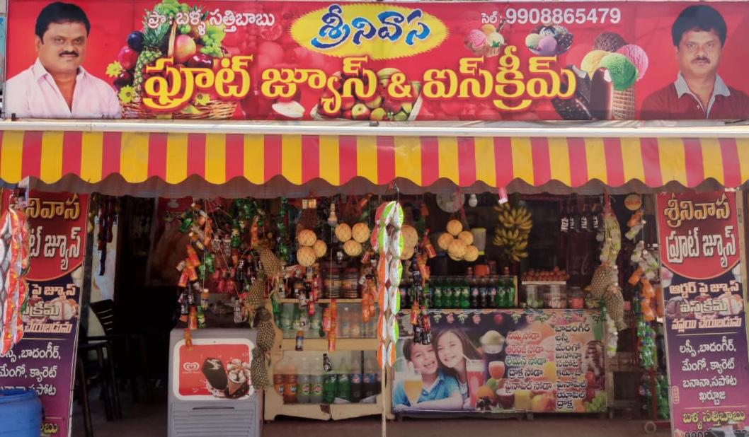 SRINIVASA JUICES & ICE CREAMS