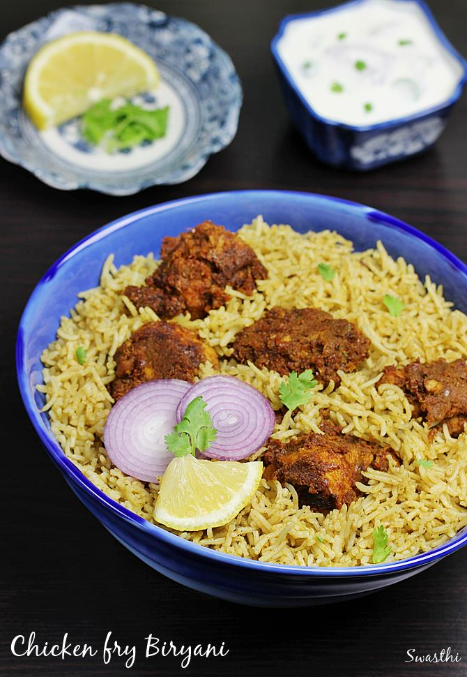 Chicken Biryani Fry piece