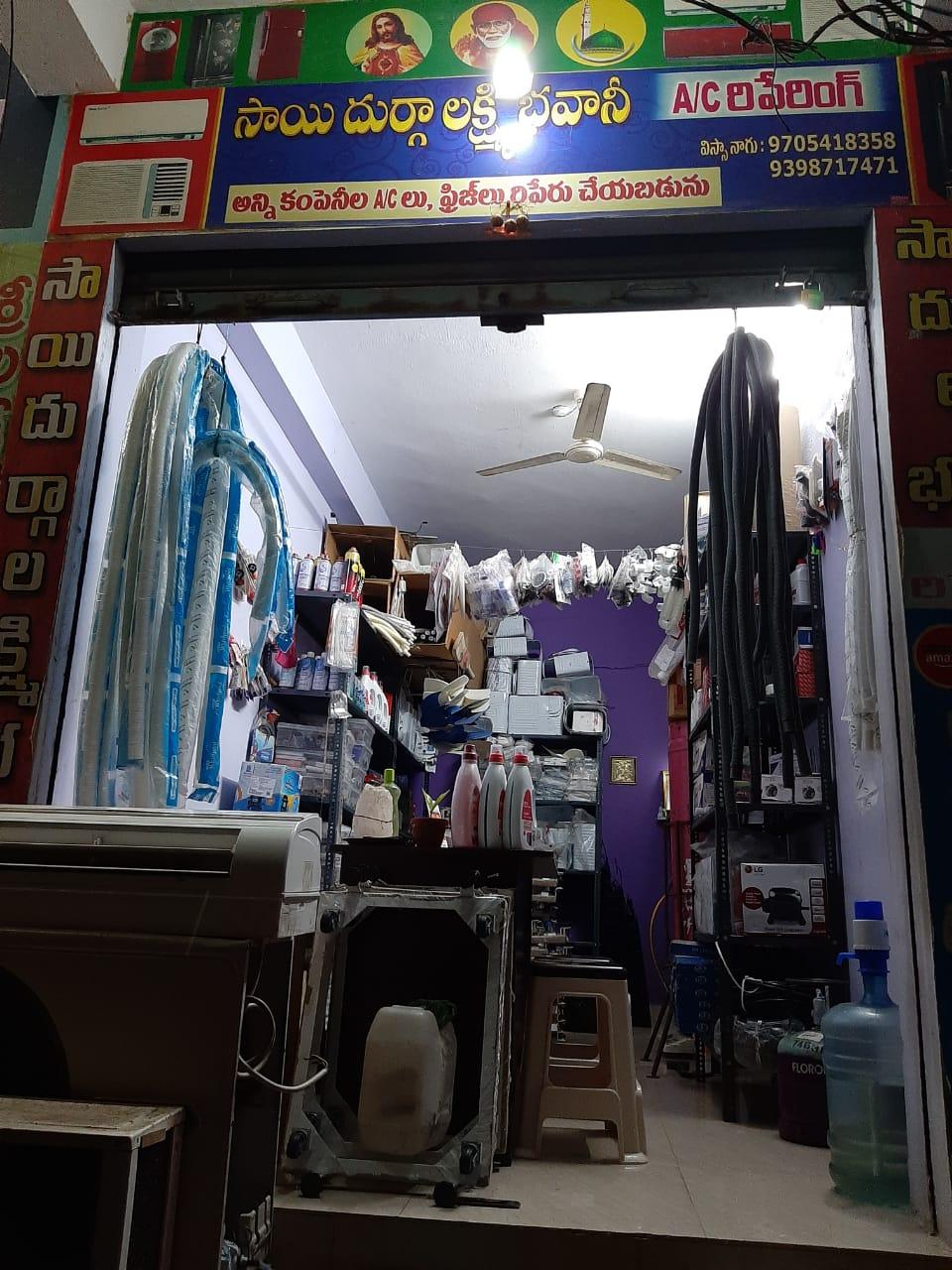 S.D.L.Bhavani(A/C Service)