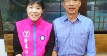 新北市國民黨議員唐慧琳在今25日凌晨病逝,韓國瑜在臉書發文哀悼。