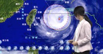 烟花颱風,目前正逐漸接近臺灣北部、東北部及東南部海面。(圖/翻攝中央氣象局直播)