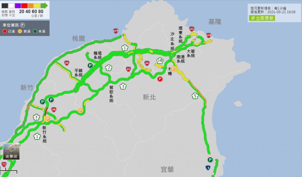 國道5號宜蘭至雙北雪隧入口處,也呈現3.5公里長的排隊車潮。(圖/翻攝自高速公路1968官網)