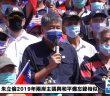 圖/中天新聞