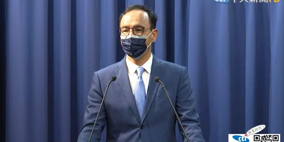 朱立倫當選第11屆國民黨黨主席。(圖/中天新聞)