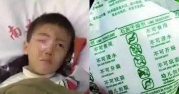 上海8歲男童將乾燥劑丟入飲料瓶,結果右眼球當場被炸到溶解。(圖/翻攝自微博)