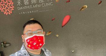 四叉貓到禾馨檢驗高端抗體。(圖/攝自劉宇(四叉貓)臉書)