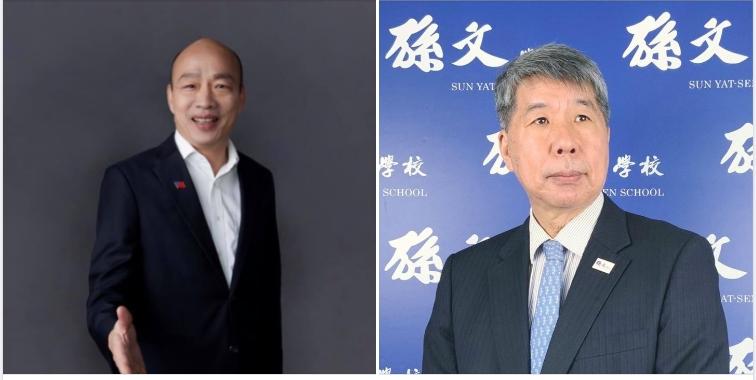 (合成圖/取自張亞中、韓國瑜臉書)