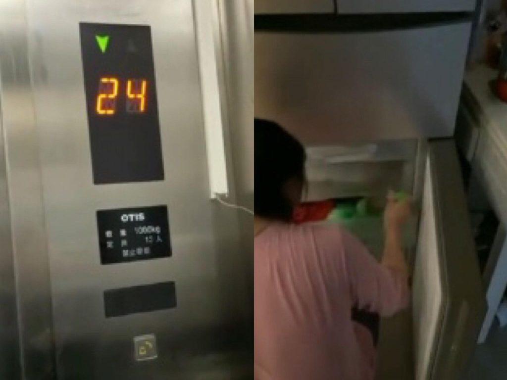 中國大陸一名男子聲稱自己「不玩手遊、只玩人妻」,為了讓網友們都相信他,他甚至在前往尋找人妻的路上,全程開起了直播。(圖/翻攝微信影片)