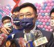 江啟臣一早南下國民黨高雄市黨部進行「高屏場政見會」,爭取地方黨員支持。圖取自中天新聞畫面