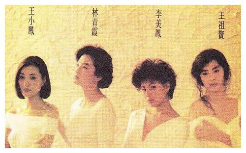 王小鳳與林青霞、王祖賢共同合作了電影《驚魂記》。(圖/翻攝自微博)
