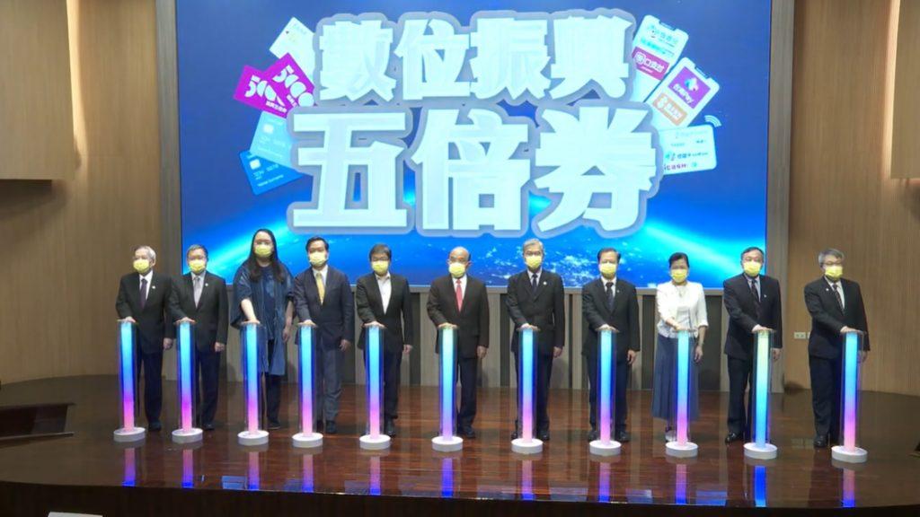 五倍券官網22日正式啟用,開放民眾進行數位綁定。