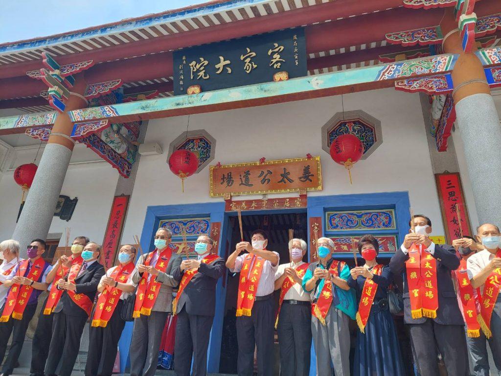陽明山姜太公道場(圖/陽明山姜太公道場提供)