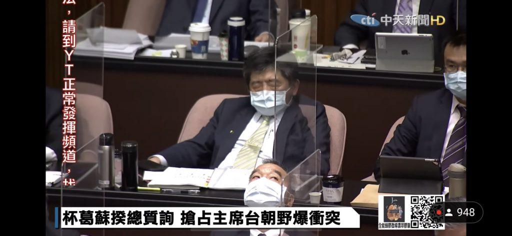 陳時中在立法院下午重啟會議時睡著。(圖/中天新聞)