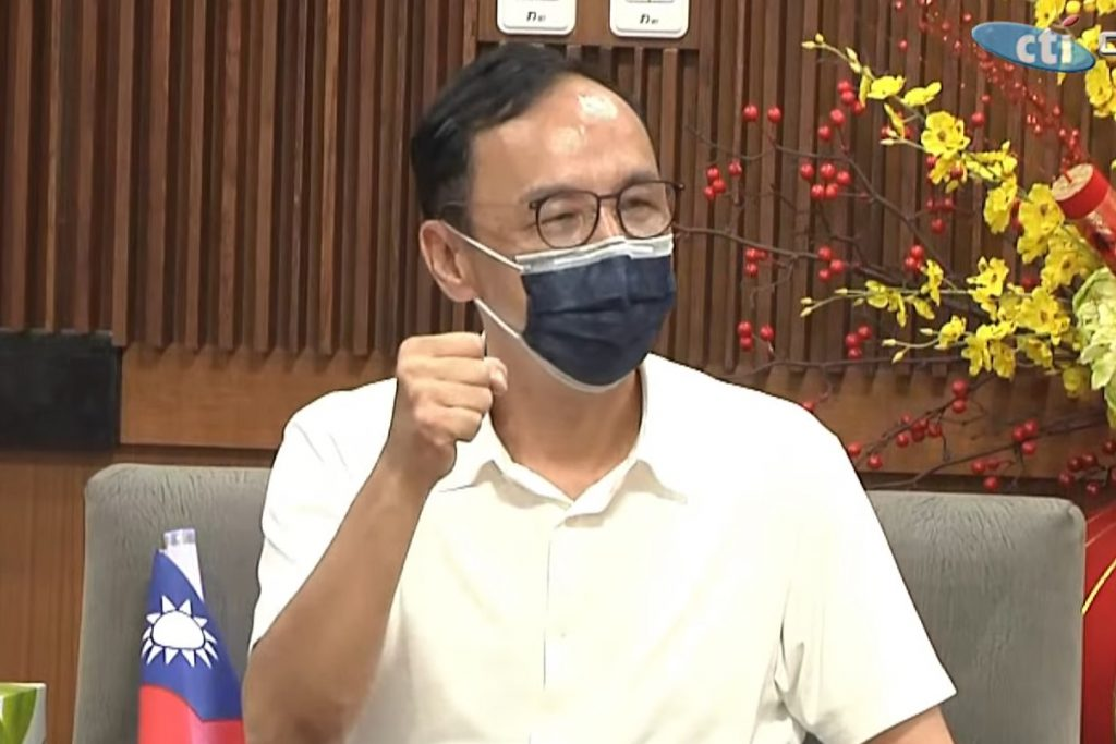 國民黨新任主席朱立倫表示,只有品德不佳的人,才會被罷免成功。(圖/中天新聞)