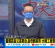 孫大千對黃國昌、中時法律紛爭作出評論。(圖/翻攝自鄭亦真辣晚報)