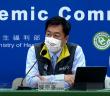 記者詢問民眾赴陸打疫苗的謊卡問題,反遭陳宗彥出言刁難。(圖/指揮中心直播)