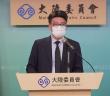陸委會今日澄清陳宗彥的大陸中國論點。(圖/翻攝自陸委會記者會)