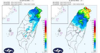華南雲雨區水氣增加,北部、東北部、中部今日晚間雨更大。(圖/翻攝自中央氣象局)