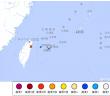 今(24)日宜蘭規模6.5強震連沖繩縣都有感!(圖/擷取自《日本氣象廳》官網)
