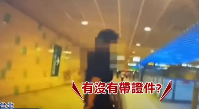 一名男子被逮時,表示遭跟蹤女子是他前女友。(圖/中天新聞)