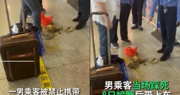 男子當場踩死8隻螃蟹。(圖/翻攝自微博/青蕉視頻)