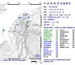 1018地震(圖/氣象局臉書)