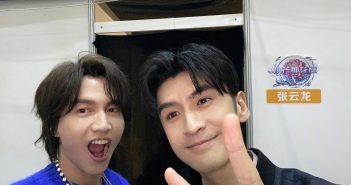 言承旭(左)和張雲龍因《披荊斬棘的哥哥》成為好友。(圖/翻攝自微博)
