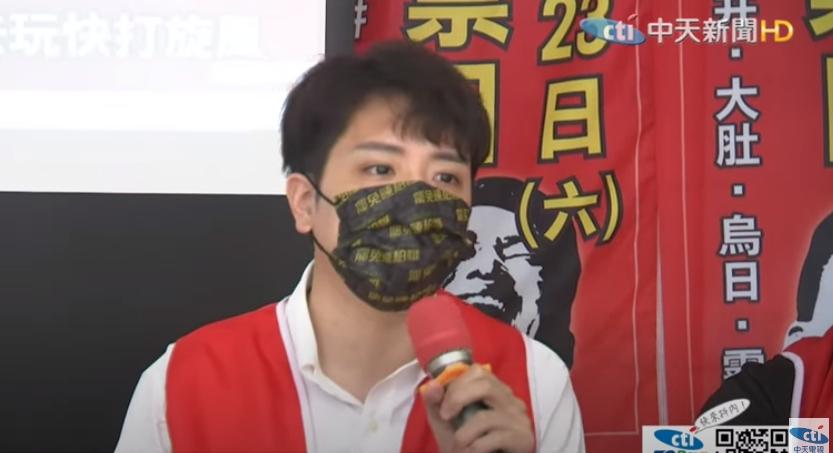羅廷瑋呼籲陳柏惟對於涉賭案,自己出面說清楚、講明白。(圖/中天新聞)
