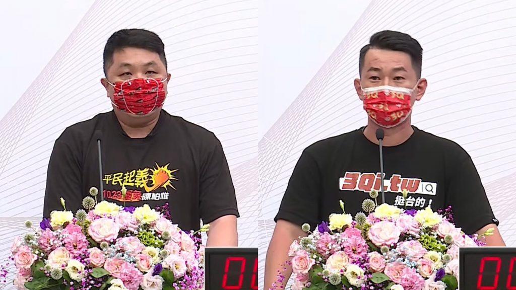 罷免領銜人楊文源列出5大罷免陳柏惟的原因。(圖/翻攝自中天新聞YouTube)