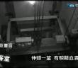 香港電梯井殺人案。(圖/由中天新聞提供)
