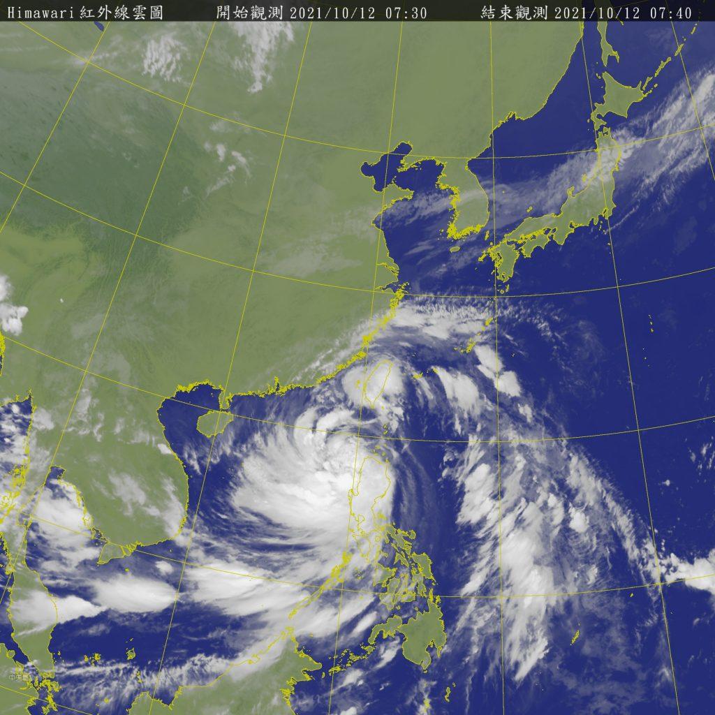 圓規颱風。(圖/由中央氣象局提供)