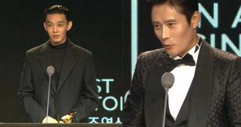 劉亞仁和李秉憲分別奪下第15屆亞洲電影大獎的影帝和卓越亞洲電影人大獎。(圖/翻攝自YouTube)