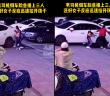 車子突然衝向路過的母子3人。(圖/翻攝自YouTube/大象新聞)