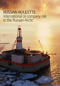 Image for Russian Roulette: International oil company risk in the Russian Arctic