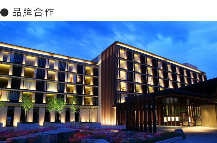 2019 異業合作|礁溪老爺酒店Hotel Royal Chiaohsi