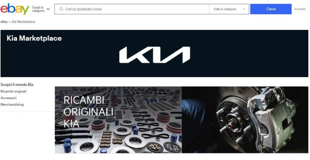 kia-vende-accessori-e-ricambi-originali-su-ebay-e-amazon-it
