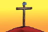 "Cuadro 21 ""La cruz"" (The Empty Cross)"