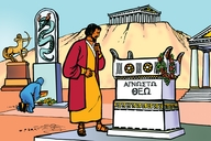 Picture 19. Paul and the Altar to the Unknown God