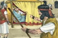 Matthew 4:12-17