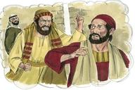 Matthew 7:1-5