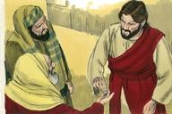 Saun Marcos 12:18 (Mark 12:18)