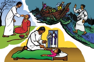 Maitalisho Makwe Yesu [Picture 15: Miracles of Jesus]