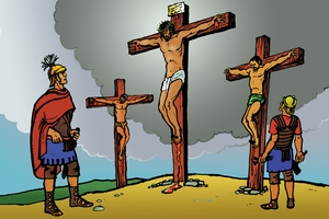 Kubhanikwa Kwake Yesu [Picture 17: Jesus is Crucified]