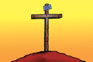 Image 21- The empty cross (La Croix Vide De Jesus)