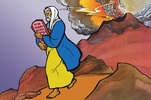 Rùp 19: Môi-se dòq pãq chỡq Yàc Pô Lơngĩq [Picture 19. Moses on the Mountain of God]