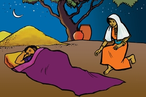 Uluti Nu Boazi Mukiuga Kakupuiila [Picture 4. Ruth and Boaz at the Threshing Floor]
